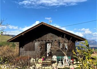 Vente Maison 2 pièces 47m² Murianette (38420) - Photo 1