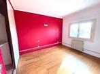 Vente Appartement 3 pièces 53m² Toulouse (31100) - Photo 4