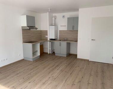 Location Appartement 2 pièces 43m² Montivilliers (76290) - photo