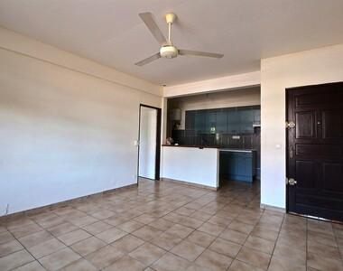 Location Appartement 2 pièces 46m² Cayenne (97300) - photo
