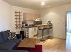 Vente Appartement 2 pièces 40m² Nantes (44000) - Photo 3