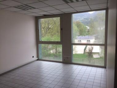 Location Bureaux 3 pièces 155m² Meylan (38240) - photo