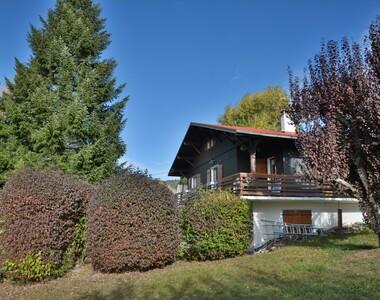 Vente Maison 4 pièces 80m² Habère-Lullin (74420) - photo