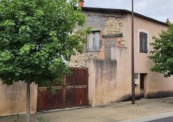 Vente Maison 70m² Lezoux (63190) - photo