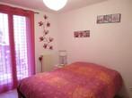Vente Appartement 2 pièces 51m² Voreppe (38340) - Photo 6