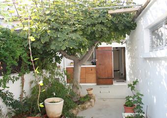 Vente Maison 5 pièces 74m² Cavaillon (84300) - Photo 1