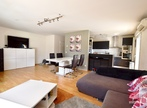 Vente Appartement 4 pièces 100m² Gaillard (74240) - Photo 4