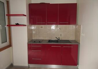 Location Appartement 1 pièce 22m² Pacy-sur-Eure (27120) - Photo 1