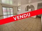 Vente Maison 5 pièces Remire-Montjoly (97354) - Photo 1