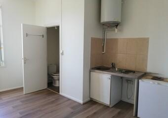 Location Appartement 1 pièce 15m² Échirolles (38130) - Photo 1