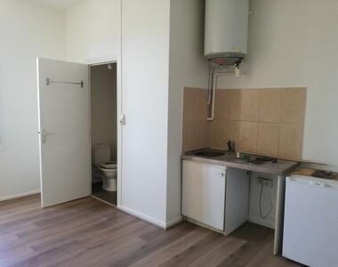 Location Appartement 1 pièce 15m² Échirolles (38130) - photo