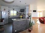 Vente Maison 6 pièces 135m² Liergues (69400) - Photo 6