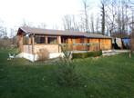 Vente Maison 2 pièces 50m² 10 MN SUD EGREVILLE - Photo 3
