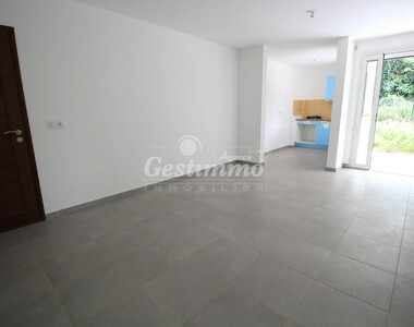 Vente Appartement 2 pièces 45m² Remire-Montjoly (97354) - photo