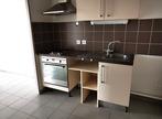 Vente Appartement 1 pièce 30m² Grenoble (38000) - Photo 8