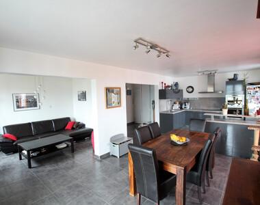 Vente Appartement 4 pièces 108m² Le Pont-de-Claix (38800) - photo