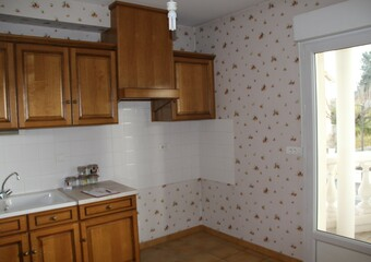 Vente Appartement 2 pièces 57m² Feurs (42110) - photo