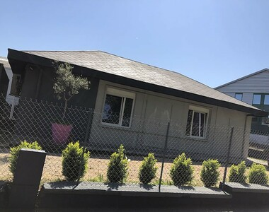 Vente Maison 10 pièces 190m² Couzon-au-Mont-d'Or (69270) - photo