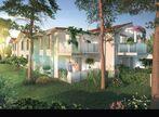 VILLA SAHOUTOUS Gujan-Mestras (33470) - Photo 1