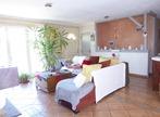 Vente Maison 5 pièces 110m² Jarnioux (69640) - Photo 8