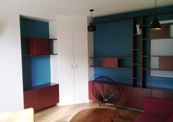 Location Appartement 2 pièces 45m² Paris 18 (75018) - Photo 1