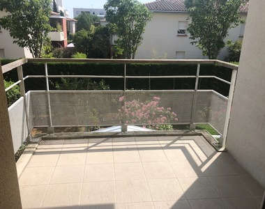 Location Appartement 2 pièces 34m² Toulouse (31200) - photo