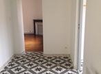 Vente Appartement 2 pièces 45m² Nancy (54000) - Photo 13