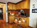 Vente Appartement 1 pièce 20m² CHAMROUSSE - Photo 2