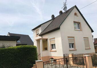 Vente Maison 6 pièces 90m² Village-Neuf (68128) - photo