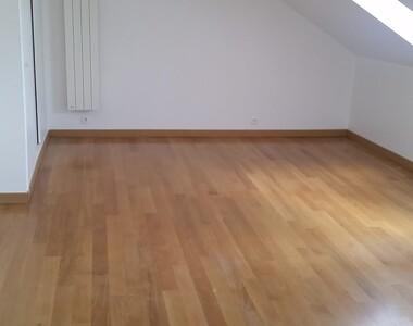 Location Appartement 1 pièce 24m² Rambouillet (78120) - photo