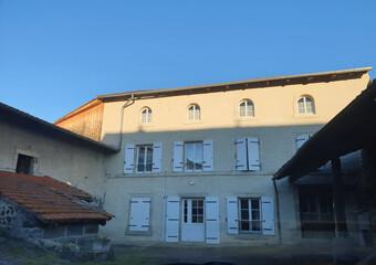 Vente Maison 7 pièces 200m² Chadrac (43770) - Photo 1