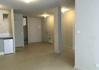 Location Appartement 2 pièces 45m² Saint-Étienne (42000) - photo