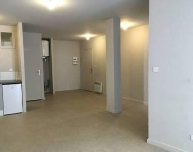 Location Appartement 2 pièces 45m² Saint-Étienne (42000) - photo