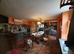 Vente Maison 6 pièces 100m² Cuzion (36190) - Photo 3