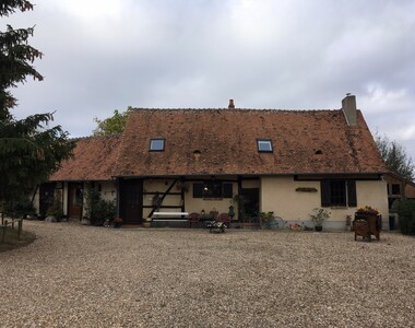 Vente Maison 4 pièces 145m² Cernoy-en-Berry (45360) - photo