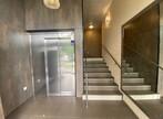 Location Appartement 2 pièces 47m² Grenoble (38100) - Photo 10