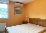Vente Appartement 4 pièces 95m² Voiron (38500) - Photo 7