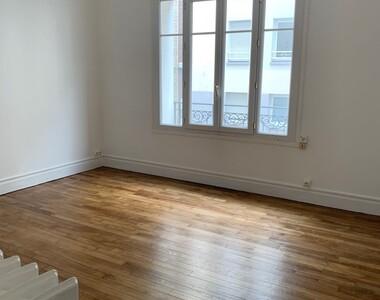 Location Appartement 1 pièce 38m² Le Havre (76600) - photo