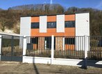 Location Local industriel 1 870m² Rogerville (76700) - Photo 3
