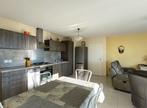 Vente Appartement 3 pièces 79m² Voiron (38500) - Photo 14