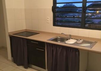 Location Appartement 2 pièces 53m² Cayenne (97300)