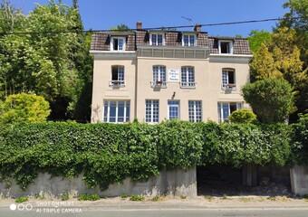 Vente Maison 7 pièces 180m² Amfreville-sous-les-Monts (27380) - Photo 1