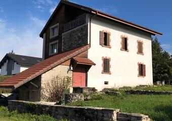 Vente Maison 6 pièces 340m² Nangy (74380) - Photo 1