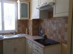 Vente Appartement 4 pièces 64m² Chantilly (60500) - Photo 8