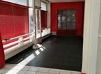 Location Local commercial Cournon-d'Auvergne (63800) - Photo 8
