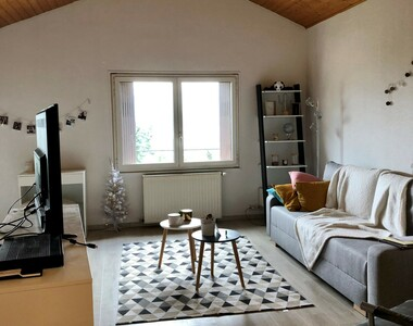 Location Appartement 1 pièce 44m² Seyssins (38180) - photo