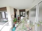 Vente Appartement 4 pièces 89m² Suresnes (92150) - Photo 5