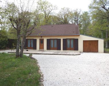 Vente Maison 3 pièces 80m² 13 KM SUD EGREVILLE - photo