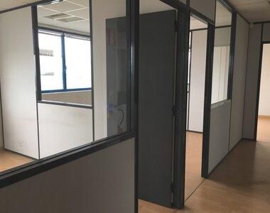 Location Bureaux 120m² Gonfreville-l'Orcher (76700) - photo