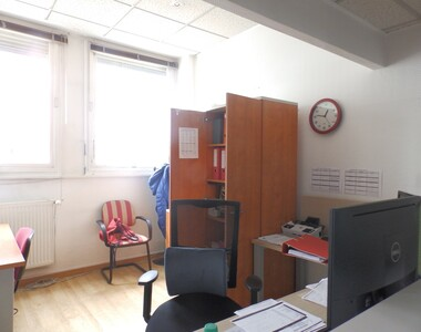 Sale Office 11 rooms 258m² Grenoble (38100) - photo